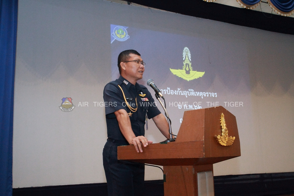 Groundsafety 007
