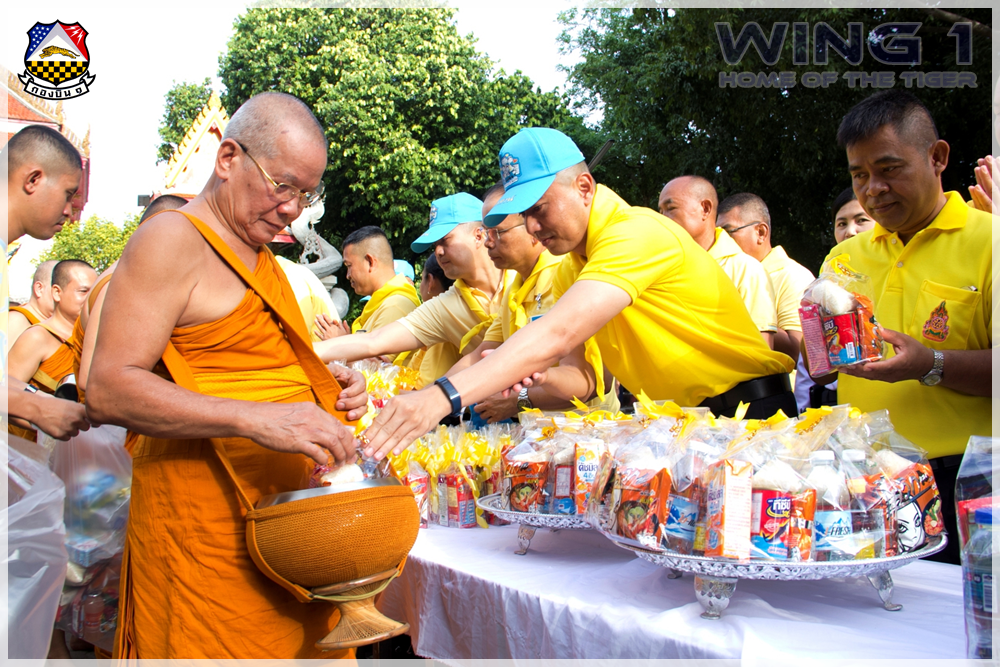 Ceremonial ceremony for the monk making merit in the royal coronation ceremony 8
