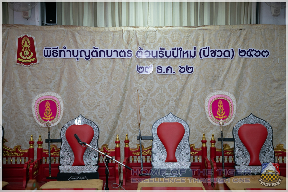 buddhist-merit-making-ceremony-on-new-year 1